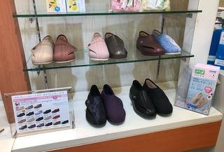 靴.jpeg